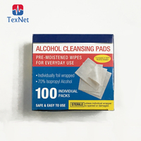 70% isopropyl alcohol wipe,alcohol swab,alcohol prep pad for medical use