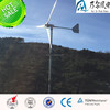 low speed wind turbine generator 3kw for home use