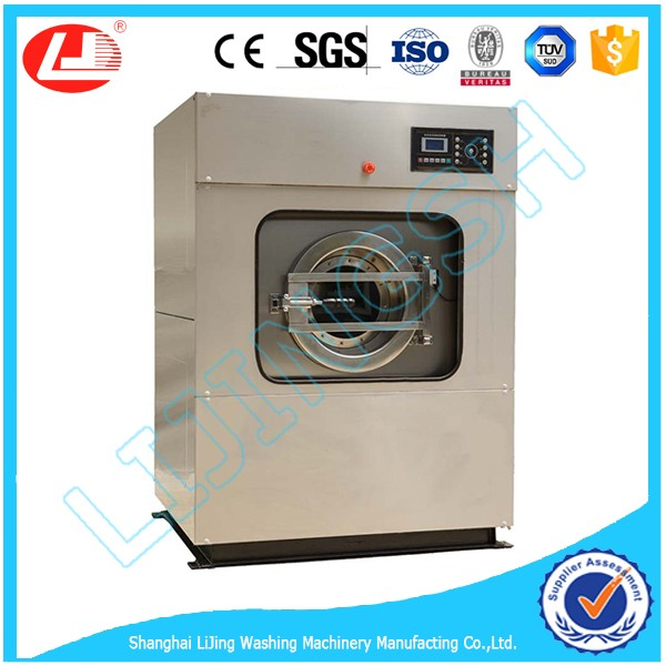 washer machine prices