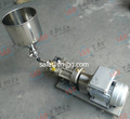 popular sanitary stainless steel honey pump