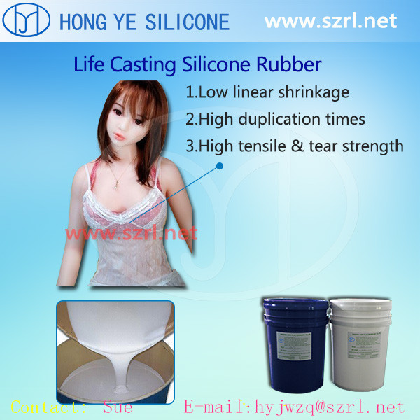 high quality food grade doll sex silicone
