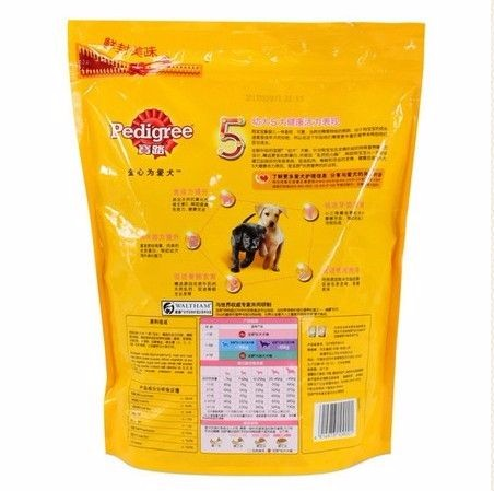 Stand-up Pet Food Bag with Zipper and Bottom Gusset