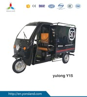 2016 China most popular electric cargo tricycle
