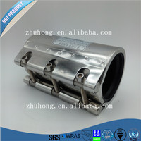 MF-L pe pvc steel copper iron gi aluminum galvanized grp pipe couplingpe/quick coupling/ straight connector