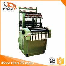2017 New Arrival Used Muller Needle Looms