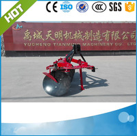 2016 New Agriculture machinery 1LY(F)- 325 one way disc plough