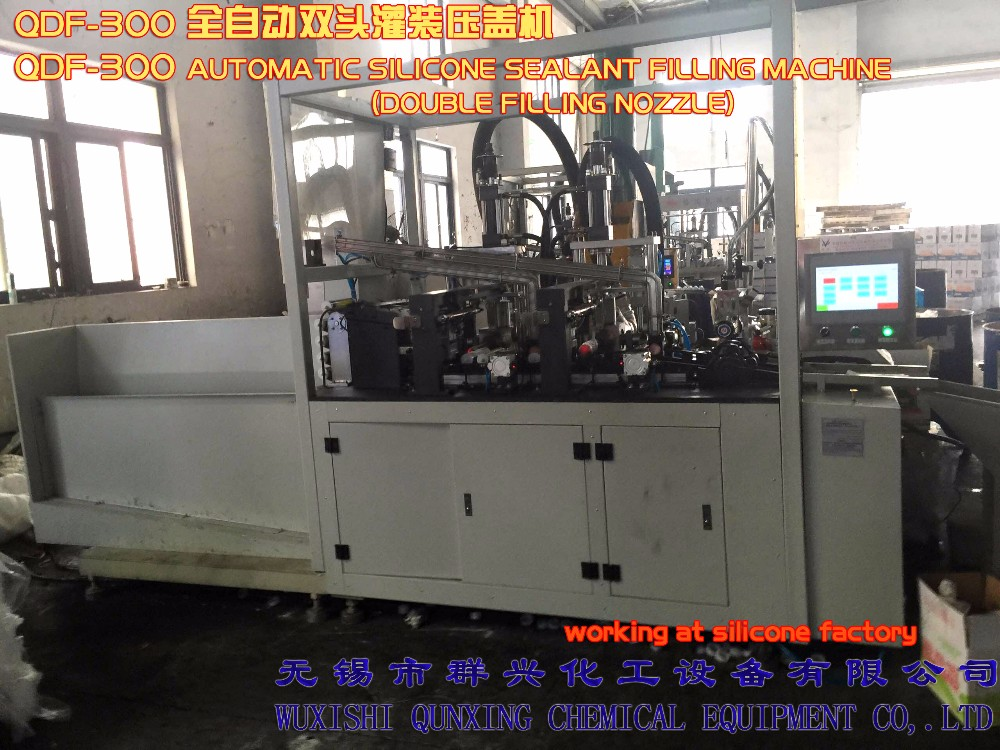 automatic silicone sealants filling machine for cartridge,sealant filling machine
