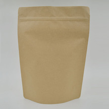 Chinese Supplier Plain Brown Kraft Paper Bag with Valve and Zipper Top