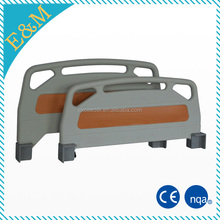 ABS hospital bed guard rails medical bed parts