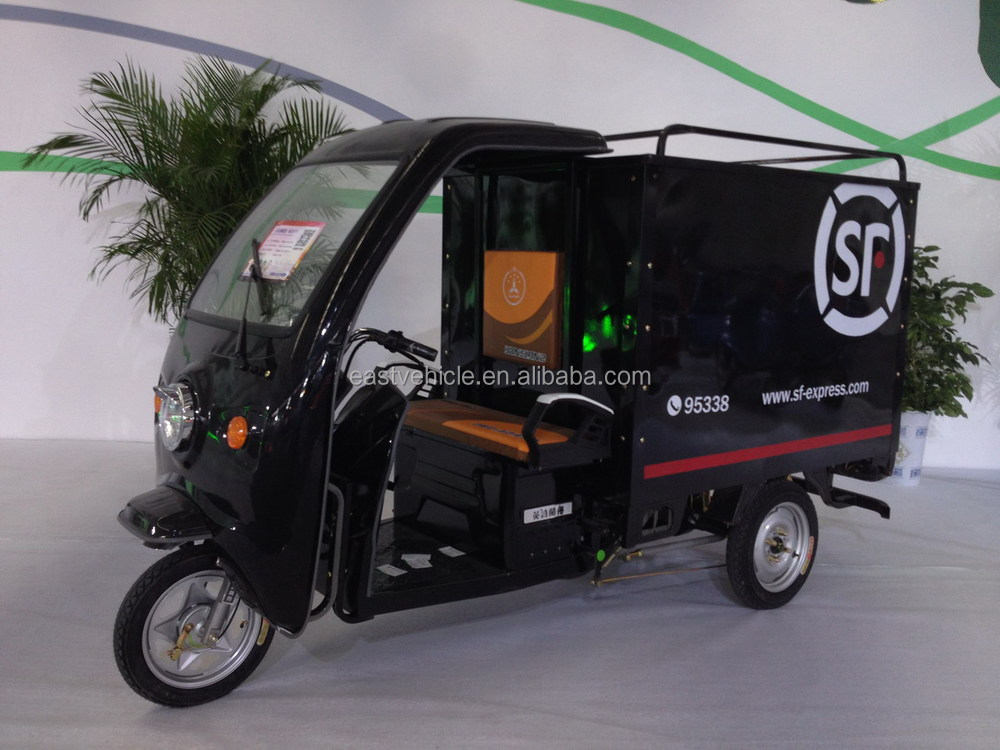 2016 New energy electric Cargo tricycle with cabin 650W