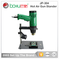 BAKU Lasted design Heat Gun Hot air holder stand JP304 BGA rework hot air gun holder cell phone repair tool kits