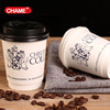 8oz double wall coffee paper cups paper tea cup hot drinking cup