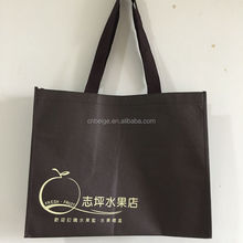 2018 New Fashion Custom Extra Large Portable Solid Colour Non woven Tote bag