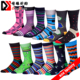 Wholesale fashion design men top quality custom cotton elite socks men dress crew socks