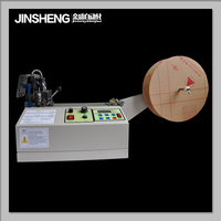 factory price automatic belt light cutting machine equipment