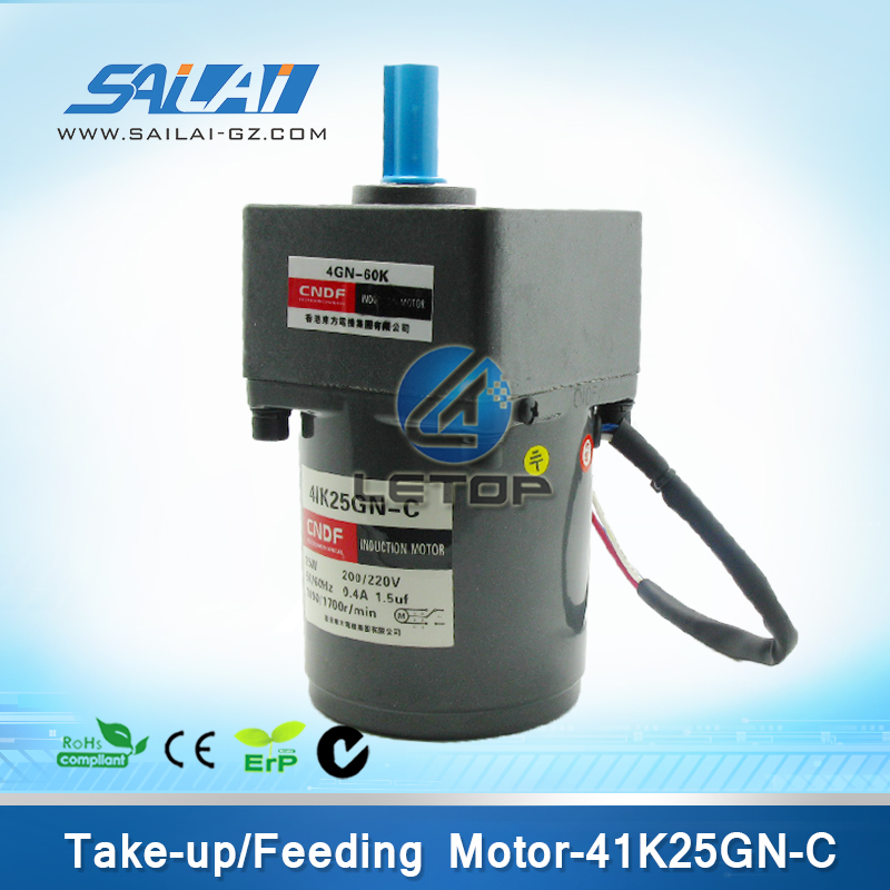 Good Price!! CNDF auto feed motors (41K25GN-C)