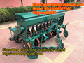 2BXF-10 wheat planter with fertilizer about small seeder