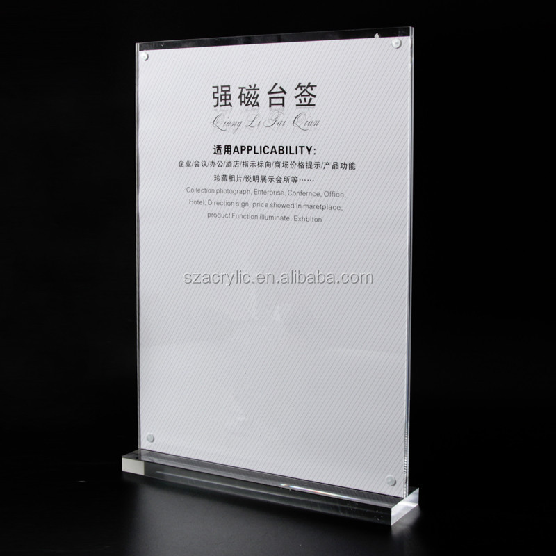 A4 acrylic certificate frame Tshaped display holder