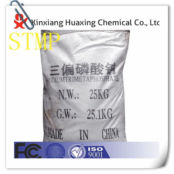 Sodium Trimetaphosphate Hot Chemicals Sodium Phosphate Formula