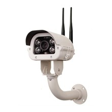 4X Zoom 50m IR Outdoor 3G SIM Card IP Camera 4G 2MP