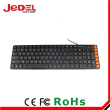 Latest computer keyboard different types of computer keyboard from shenzhen