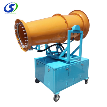 Wide range stainless steel portable dust suppression system design fog machine for dust abatement