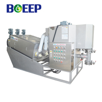 Screw press cow manure dewatering machine