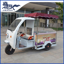 JX-IC650 High Quality Popsicle Ice Cream Cart