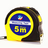 Oval shape Passed digital display measuring tape, digital display tape measure
