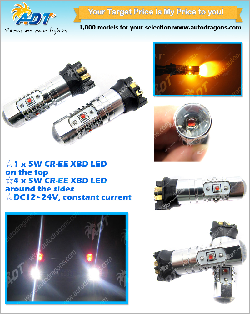 White PW24W LED Bulb Error Free Daytime Running Light DRL For BMW F30 3 Series
