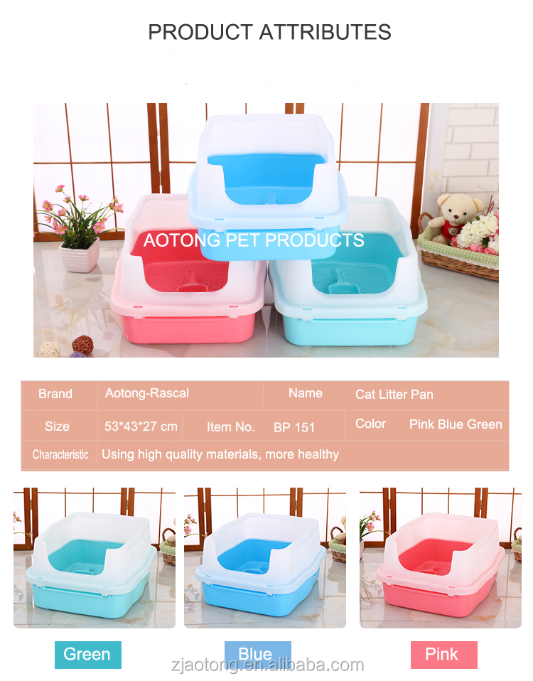Wholesale Plastic Advanced Fence Cat Litter Pan With Scoop