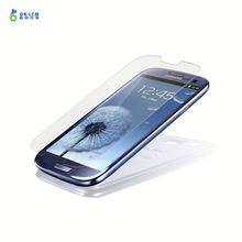 Cheap price anti fingerprint screen protector for mobile phones for iphone 5 tempered glass screen protector