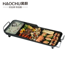 die Coating BBQ Hot Plate Electric Barbecue Grills