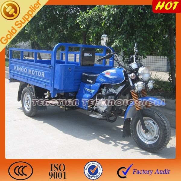 150cc-250cc three wheeled motorcycle for heavy cargo