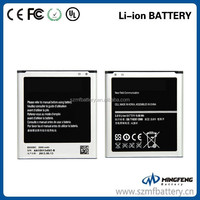 Original battery for Samsung Galaxy S4 I9502
