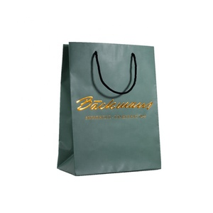 Wholesale Custom Logo Printed Luxury Shopping Packaging Emboss / Embossing Paper Bag For Clothes/Clothing
