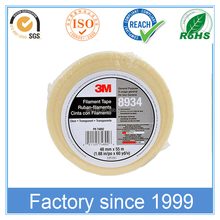 PET Glassfiber Filament Reinforced Packing Tape