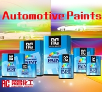 2k car paint toner