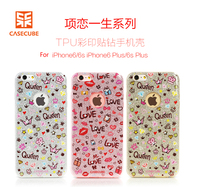 CASECUBE Colorful Diamond Case For iPhone 6/6S 4.7'',Lovely TPU+PC Rhinestone Back Cover For iPhone 6/6S 4.7'' PCC-007