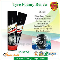 tire foamy cleaner,car wash, SGS ROHS,REACH CE