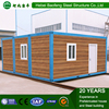 Ce Sgs Bv Tuv Ul Fast Delivery marine Container House