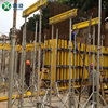 Rapid construction High precision low cost high efficiency Professional project budget concrete formwork tools