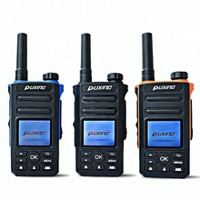 Polizei IP radio gps wifi android bluetooth walkie talkie