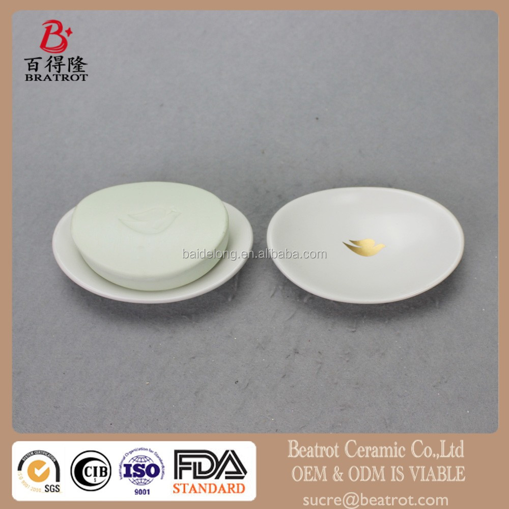 Beatrot White Ceramic Soap Dish