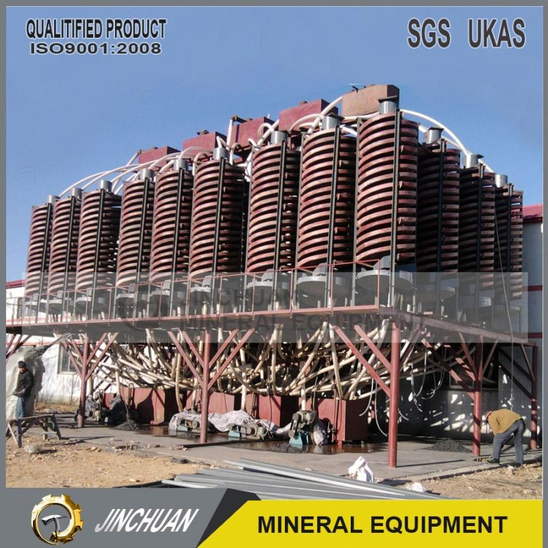 gold washing plant spiral gravity mineral separator