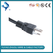 Electric Appliance ul household power cord