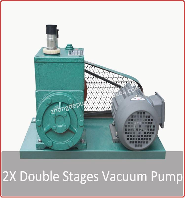 xd vacuum pump -4.jpg