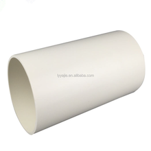 Large diameter PVC pipe,PVC hard tube,Rigid pvc pipe