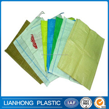 Uv resistance pp bag/sack for waste,long lifespan pp woven bag for 25kg 50kg rice packing,laminated rice sack/bag pp woven