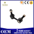 Front Left Stabilizer Link / Sway Bar Link 54668-Eg001 For Infiniti